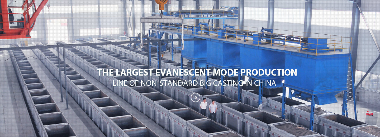 Largest Evanescent Mode Production Line
