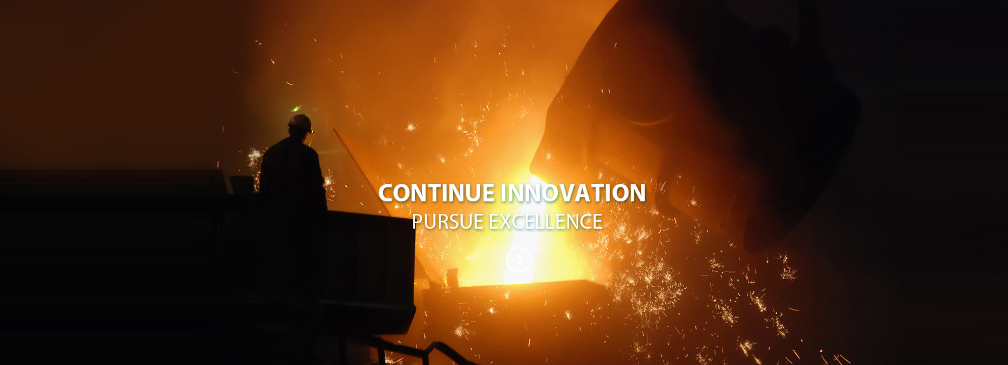 Continue Innovation,Pursue Excellence