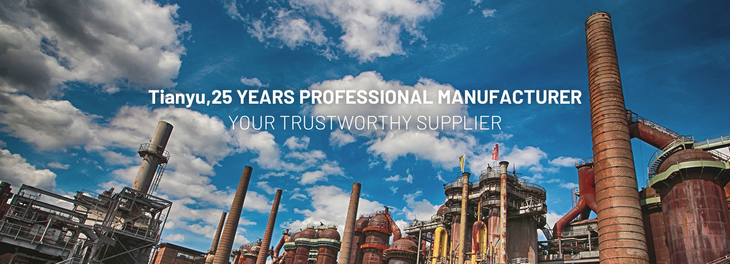 TYMCC,25 Years Professional Manufacturer